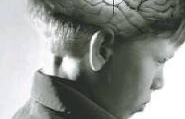 הפרעות קשב וריכוז בילדים (וגם במבוגרים)